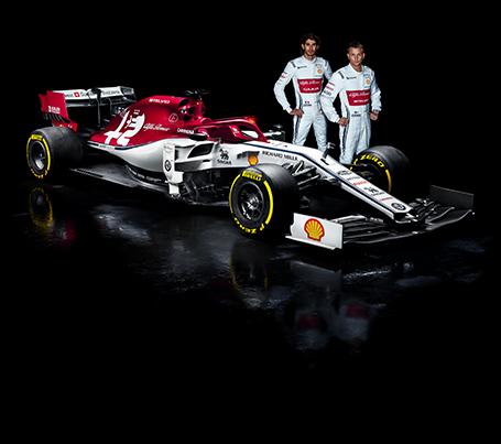 El mundo Alfa Romeo: Fórmula 1
